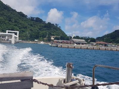 Okinawa Iriomote Funauki