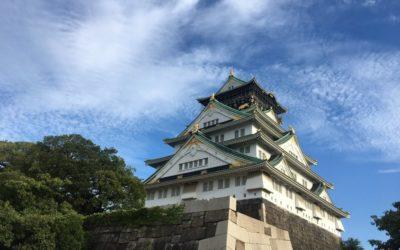 Kyoto, Osaka en de Japanse Alpen in september door Janine (deel 2)