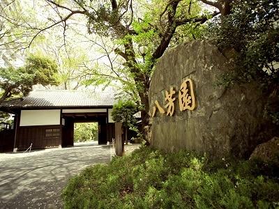 Happoen Japanse tuin