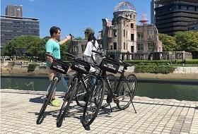 Hiroshima Fietstocht