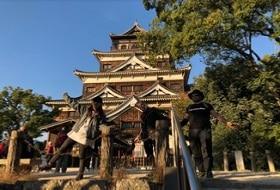 Hiroshima Fietstocht Excursie