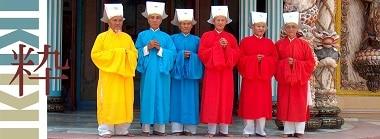 Vietnam Homepage Foto