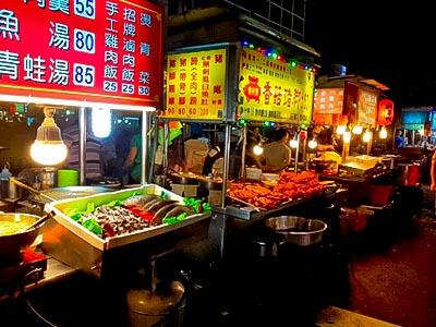 Taiwan Taipei Night Market